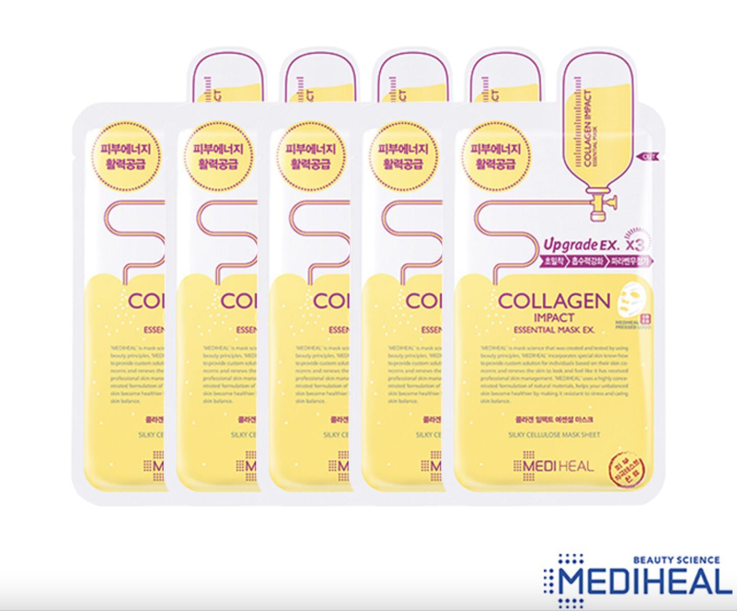 特価 MEDIHEAL 新色追加 送料無料 メディヒール コラーゲン インパクト エッセンシャル マスク パック EX 韓国コスメ 美肌 25mlx5枚 肌ケア