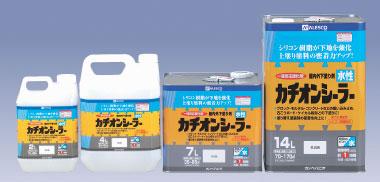 水性カチオンシーラー 乳白色 14L カンペハピオ 送料無料