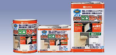 水性シリコン凹凸外かべ用 弾性/16kg カンペハピオ 送料無料