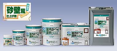 室内かべ用塗料 水性2分ツヤ/7L カンペハピオ