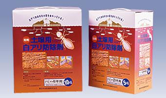 ターマイトキラースペシャル 粒剤・土壌用/10kg カンペハピオ