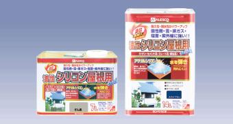 油性シリコン屋根用 【14L 価格帯1 各色】 カンペハピオ