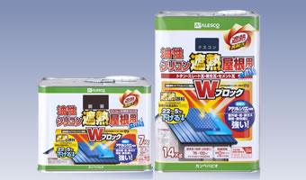 油性シリコン遮熱屋根用 【14kg 価格帯2】 カンペハピオ 送料無料
