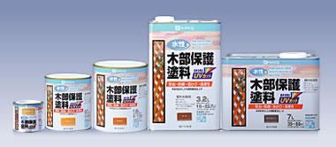 水性木部保護塗料 水性/防虫・防腐/7L カンペハピオ