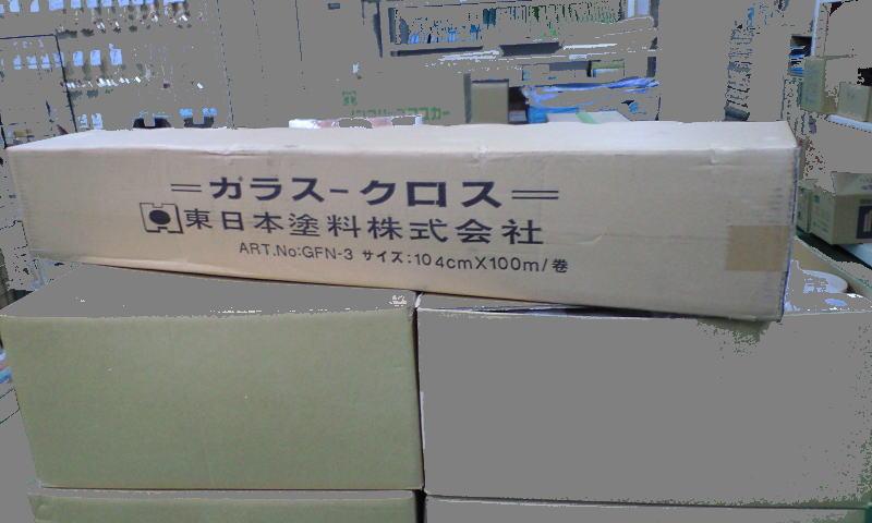 ガラスクロス:フローン防水材用 【1m幅×100m長】 東日本塗料