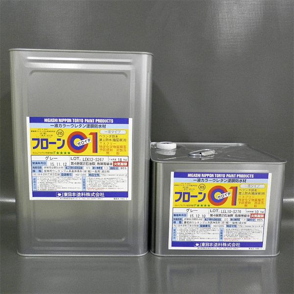 フローン01 グレー 【10kg】 東日本塗料