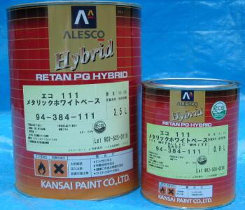 レタンPGハイブリッドエコ ベース 【0.9L 338ブライトレッドHS】 関西ペイント