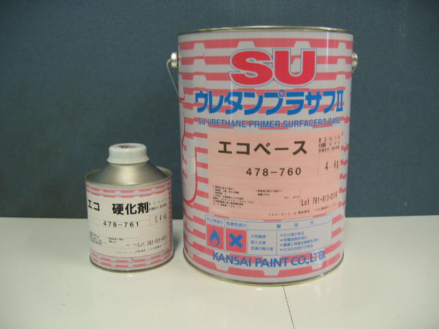 SUウレタンプラサフ2 エコ 【4.4kg ベース・硬化剤のセット】 関西ペイント