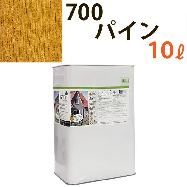 オスモカラー #700~907 ウッドステインプロテクター 10L 700:パイン 日本オスモ・オスモ&エーデル