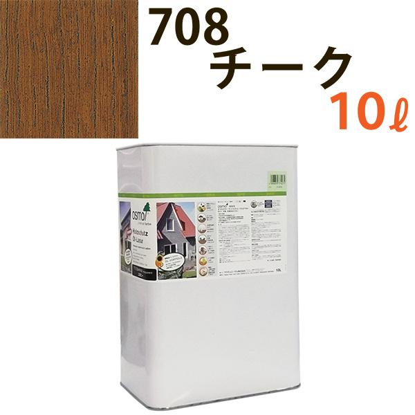 オスモカラー #700~907 ウッドステインプロテクター 10L 708:チーク 日本オスモ・オスモ&エーデル