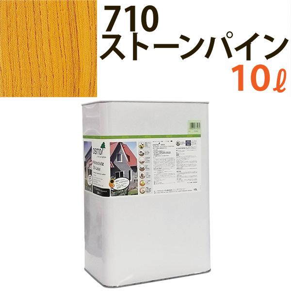 オスモカラー #700~907 ウッドステインプロテクター 10L 710:ストーンパイン 日本オスモ・オスモ&エーデル