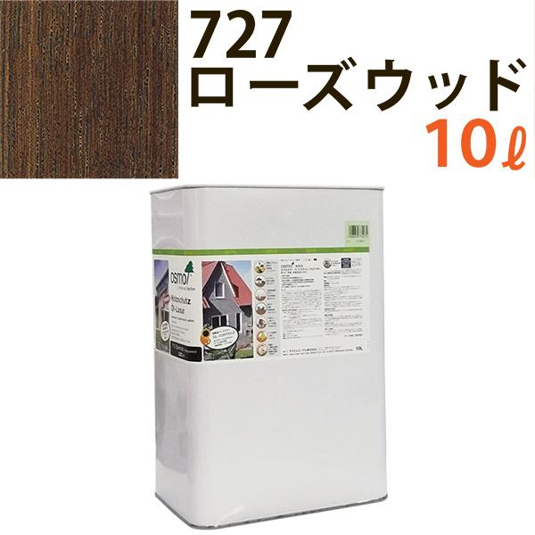 オスモカラー #700~907 ウッドステインプロテクター 10L 727:ローズウッド 日本オスモ・オスモ&エーデル