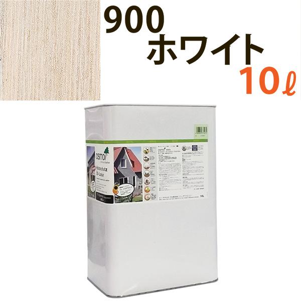 オスモカラー #700~907 ウッドステインプロテクター 10L 900:ホワイト 日本オスモ・オスモ&エーデル