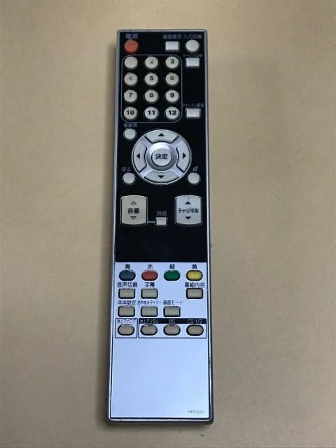 スピード配送 平日12時までの入金確認で当日発送 中古 送料無料 DX BROADTEC テレビリモコン 在庫一掃売り切りセール MLV-32D等対応 NF032JD LVW-323 LVW-322 絶品 LVW-32BB LVW-222 ポイント消化