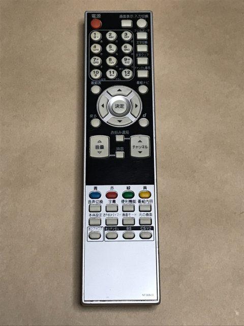スピード配送 平日12時までの入金確認で当日発送 中古 送料無料 安心の実績 高価 メーカー公式ショップ 買取 強化中 DX BROADTEC 純正 LV-321等対応 LV-261 ポイント消化 テレビ NF008JD リモコン
