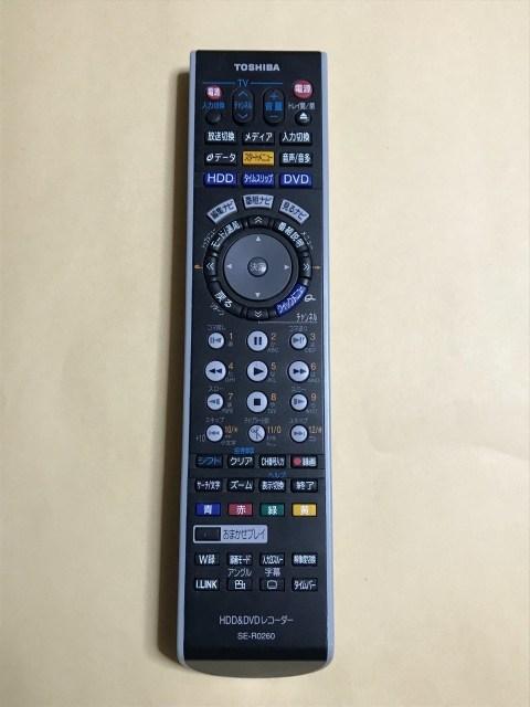 スピード配送 NEW売り切れる前に☆ 平日12時までの入金確認で当日発送 中古 送料無料 東芝 HDD DVDレコーダー SE-R0260 RD-E300 通販 激安 RD-S300 ポイント消化 RD-E160 リモコン RD-S600