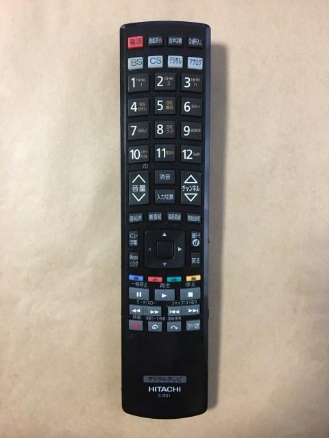 スピード配送 平日12時までの入金確認で当日発送 2020 中古 送料無料 日立 セール特価 ポイント消化 C-RS1 純正品 デジタルテレビ リモコン