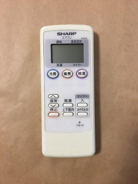 スピード配送 平日12時までの入金確認で当日発送 中古 送料無料 セール商品 SHARP シャープ ポイント消化 リモコン 保障 エアコン A682JB
