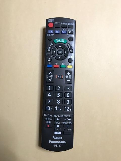スピード配送 全商品オープニング価格 平日12時までの入金確認で当日発送 中古 送料無料 パナソニック テレビ リモコン N2QAYB000814 蔵 ポイント消化