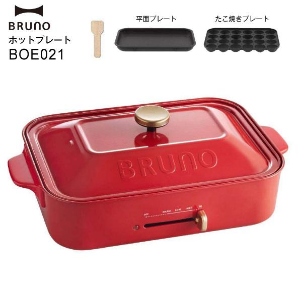 BOE021RD 毎日の食卓を彩るテーブルウエアの新定番コンパクトホットプレート出しっぱなしでも可愛い オシャレなデザイン 送料無料 BOE021 RD BRUNO ブルーノ コンパクトホットプレート レッド 新着セール BOE021-RD たこ焼きプレート お気にいる 平面プレート