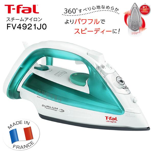【送料無料】ティファール スチームアイロン ウルトラグライド4921 Ultraglide4921 フランス製 FV49シリーズT-fal FV4921J0