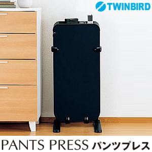 【送料無料】ツインバード パンツプレス ズボンプレッサー スタンド型 ダークブルーTWINBIRD SA-4625BL