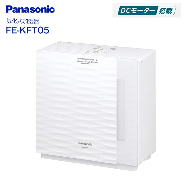 <title>FE-KFT05W DCモーター搭載でほしいときにほしいうるおいを 送料無料 FE-KFT05 W パナソニック 売り出し ヒーターレス気化式加湿器 プレハブ洋室14畳程度Panasonic ホワイト FE-KFT05-W</title>