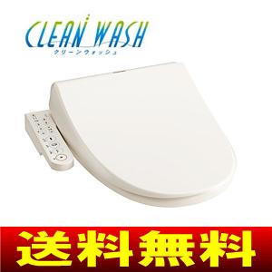 【送料無料】東芝 温水洗浄便座(温水便座) 貯湯式 CLEAN WASH(クリーンウォッシュ) SCS-T160