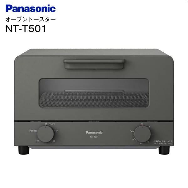 NT-T501 H NTT501Hキッチン空間にフィットするシンプルで優しいデザイン (訳ありセール 格安) 送料無料 パナソニック グレー 往復送料無料 NT-T501-H オーブントースター トースト4枚対応PANASONIC
