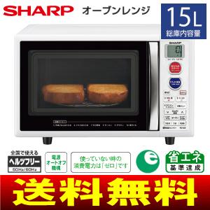 SHARP(夏普)微波炉[微波炉](自动吐司,便利店菜单键,除异味清洁大衣)库里面的容量15L RE-S5C-W