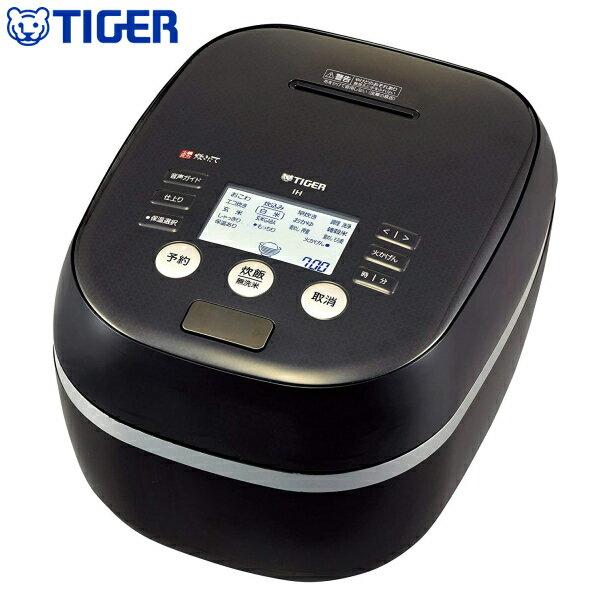 【送料無料】 JPH-A100 炊飯器 5.5合 タイガー 土鍋圧力IH炊飯ジャー プレミアム本土鍋 おこげ TIGER 圧力IH炊飯器 炊きたて ブラック JPH-A100-K