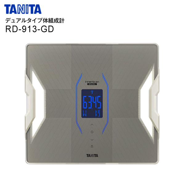 【送料無料】 RD-913(GD) タニタ デュアルタイプ体組成計 高精度測定 日本製 インナースキャンデュアル 乗るピタ 体重計 体脂肪計 内臓脂肪 体脂肪率 筋肉量 デジタル TANITA グレイッシュゴールド RD-913-GD(高精度)