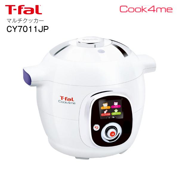 【Cook4me】ティファール クックフォーミー マルチクッカー 未来型クッキングサポーターT-Fal CY7011JP