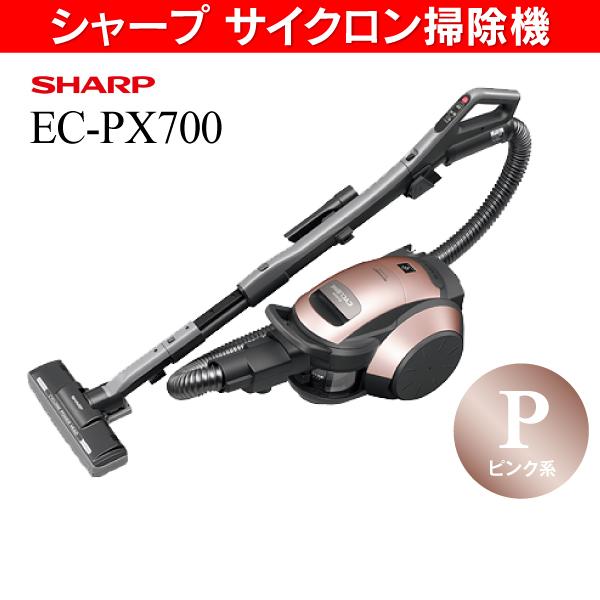 SHARP(シャープ) サイクロン掃除機(サイクロンクリーナー) コンパクトタイプ プラズマクラスター搭載 EC-PX700-P