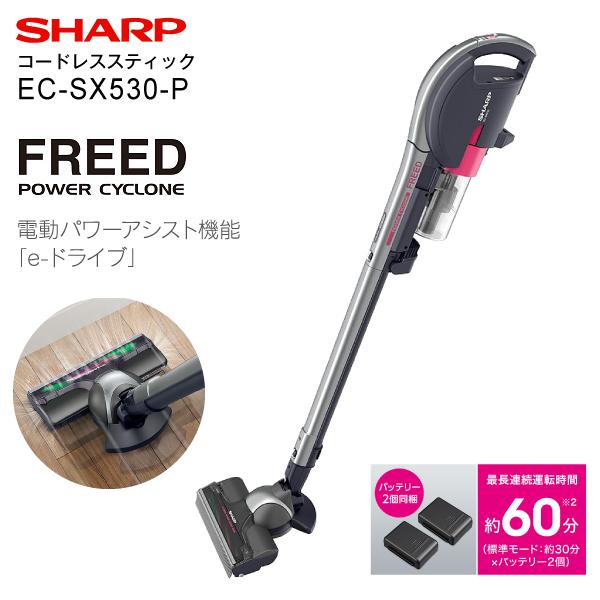 EC-SX530(P) SHARP(シャープ) FREED コードレスサイクロン掃除機(コードレスクリーナー) スティックタイプピンク系 EC-SX530-P