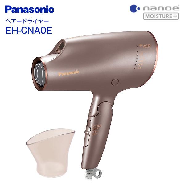 SPUでポイントアップ 販売実績No.1 EHCNA0EH 2020年モデル ドライヤー マイナスイオンドライヤー ナノケア EH-CNA0E H ナノイー EH-CNA0E-H Panasonic 最新 ヘアードライヤー パナソニック グレージュ
