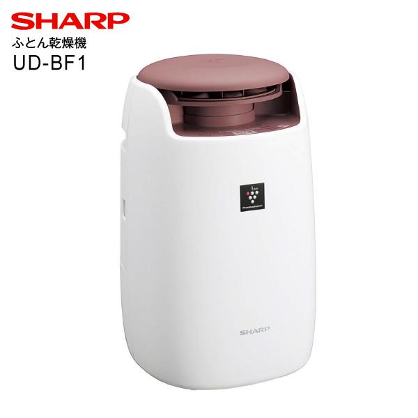 (UDBF1W) シャープ(SHARP) ふとん乾燥機(プラズマクラスター布団乾燥機) ふとん乾燥・衣類乾燥(部屋干し) UD-BF1-W