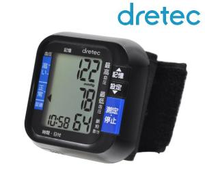 SPUでポイントアップ コンパクトで携帯しやすい手首式血圧計 ドリテック DRETEC デジタル自動血圧計 実物 BM-100BK オリジナル 簡単操作 手首式 コンパクト