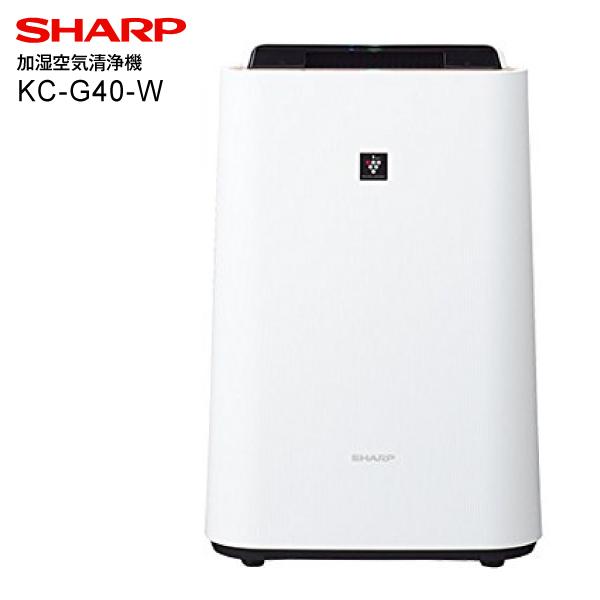 KC-G40(W)SHARP スピード循環気流搭載 加湿空気清浄機 高濃度プラズマクラスター搭載(花粉症対策・PM2.5対策・除菌・脱臭・空気浄化) ホワイト KC-G40-W