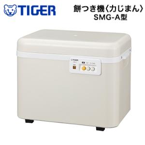 【送料無料】SMG-A360(WL) 2升用 タイガー魔法瓶 餅つき機 力じまん 日本製TIGER 餅つき器 SMG-A360-WL