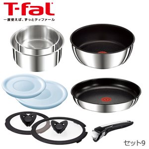 T-fal インジニオ・ネオ IHステンレス エクセレンス セット9 ガス火・IH対応 フライパンセットティファール L93989