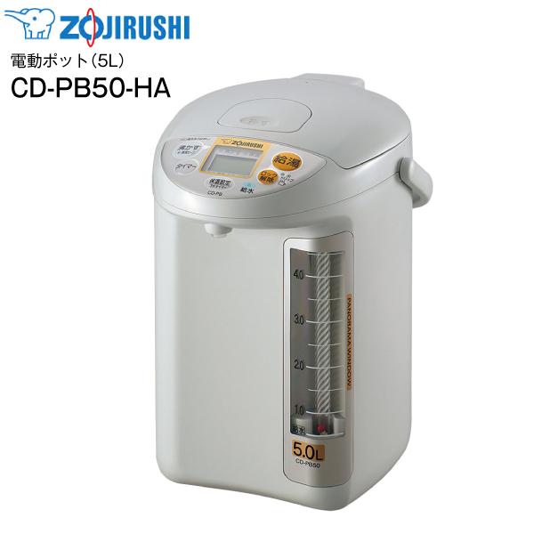 象印 マイコン沸とう電動ポット(電気ポット,電動ポット) カフェドリップ給湯 グレー 大容量5.0L CD-PB50-HA