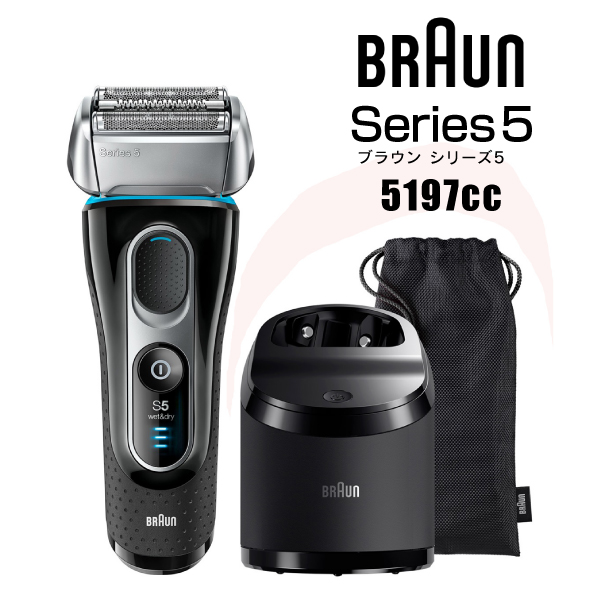 【5197CC】ブラウン(BRAUN) 電気シェーバー(メンズシェーバー) シリーズ5 3枚刃 お風呂剃り対応【あす楽対応】 Series5 5197cc
