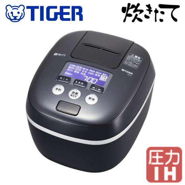 【送料無料】タイガー 炊飯器 5.5合 炊きたて 圧力IH 炊飯ジャー 麦飯 専用メニュー 土鍋コーティングTIGER 圧力IH炊飯器 アーバンブラック JPC-A102-KE