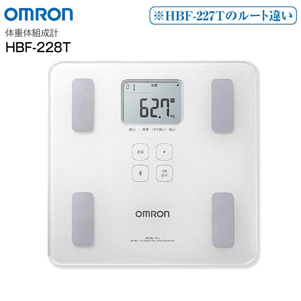 オムロン 体重体組成計[体重計・体脂肪計] カラダスキャン OMRON  シャイニーホワイト HBF-228T-SW