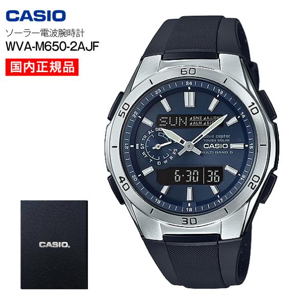 【送料無料】【WVAM6502AJF】メーカー正規品ウェーブセプター ソーラー電波腕時計(CASIO)樹脂バンド WVA-M650-2AJF
