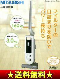 三菱電機(MITSUBISHI)吸塵器強壯桿吸塵器(等位基因打擊空氣洛杉磯大頭針刷子:虱子、花粉對策)HC-UH3J(H)