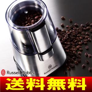アーミーグリーン コーヒーミル ギフト/ Kalita NEXT G AG 61090 コーヒーメーカー/ 電動/ ネクストG グラインダー/ 電動コーヒーミル 業務用/ コーヒーグラインダーコーヒーミル/ 贈答/ ■送料無料■ カリタ プレゼント/