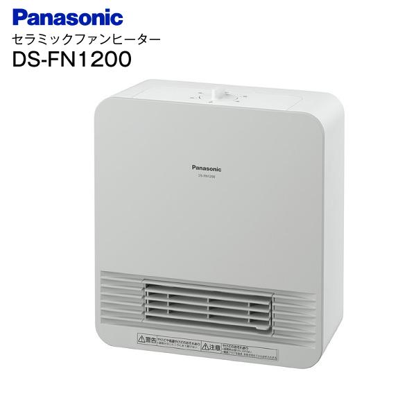 品質保証 39ショップ対象店 コンパクトなのにパワフル温風 送料無料 DS-FN1200 W パナソニック コンパクトタイプ Panasonic 希望者のみラッピング無料 DS-FN1200-W セラミックファンヒーター ホワイト