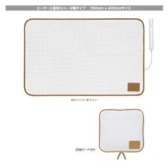 三洋(SANYO)充電式圍裙毯子(電膝蓋電圍裙,電圍毯,電熱毯,熱的羊毛毯)enerupusofutouoma(eneloop soft warmer)ENW-SW1S(W)